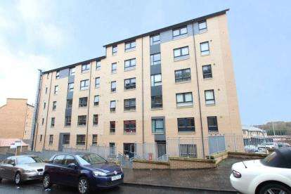 1 Bedroom Flat for sale in Oban Drive, North Kelvinside, Glasgow