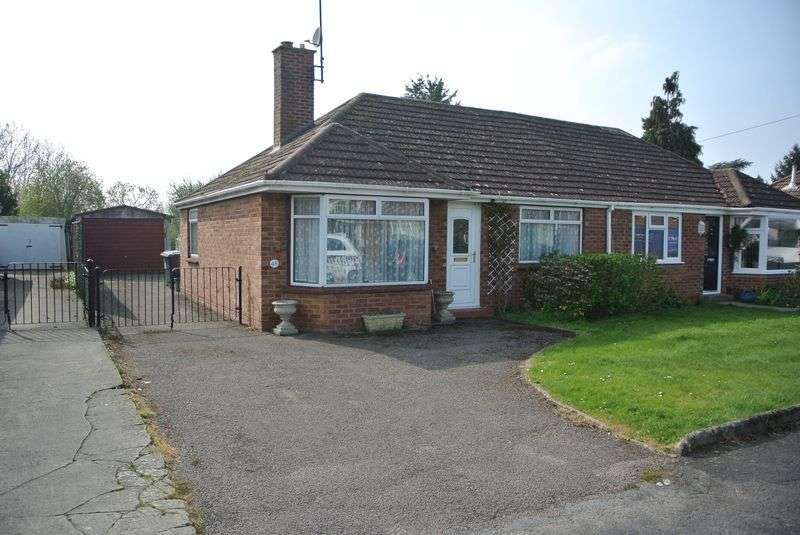 2 Bedrooms Semi Detached Bungalow for sale in Oxstalls Drive, Longlevens, Gloucester