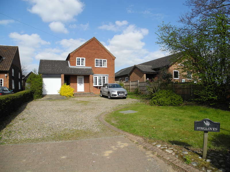 4 Bedrooms Detached House for sale in The Street, Claxton