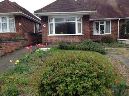 2 Bedrooms Bungalow for sale in Hazel Road, Loughborough, Leicestershire