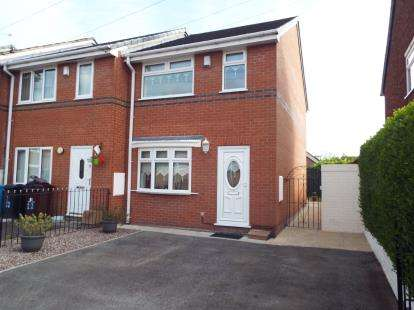 3 Bedrooms Semi Detached House for sale in Antons Close, Halewood, Liverpool, L26