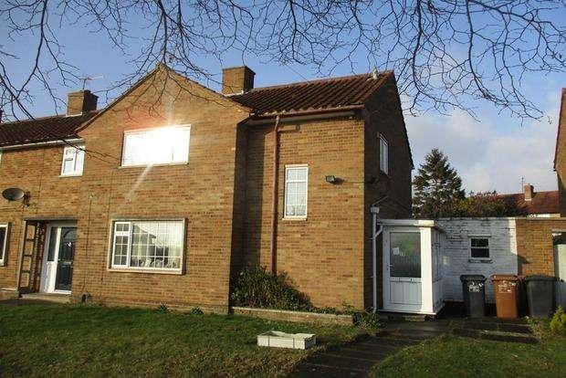 3 Bedrooms Terraced House for sale in Tamar Close, Kings Heath, Northampton, NN5
