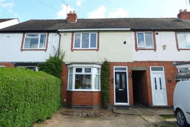 2 Bedrooms Terraced House for sale in Castle Road, Weddington, Nuneaton, Warwickshire