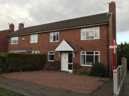 2 Bedrooms Semi Detached House for sale in Lancaster Road, Wilmslow, Cheshire