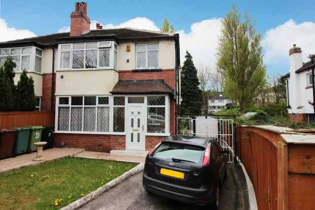 4 Bedrooms Semi Detached House for sale in Well House Drive, Leeds, West Yorkshire, LS8 4BX