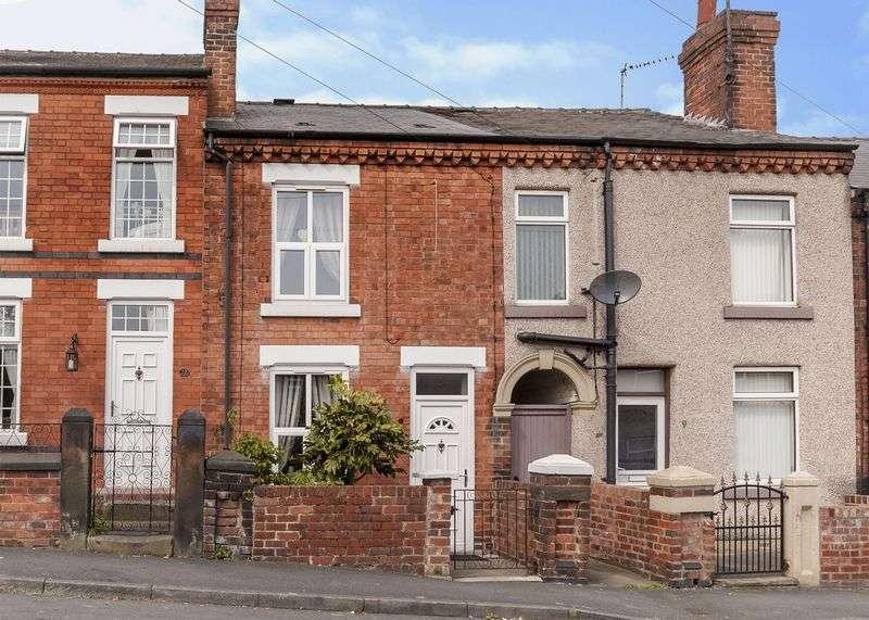 2 Bedrooms Property for sale in Wellington Street, Heanor