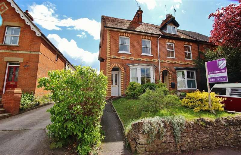 4 Bedrooms End Of Terrace House for sale in Charlton Road, Wantage, OX12