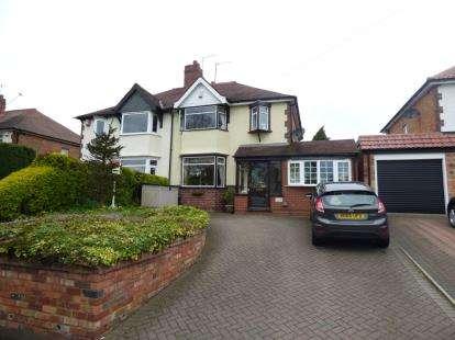 3 Bedrooms Semi Detached House for sale in Spies Lane, Halesowen, West Midlands