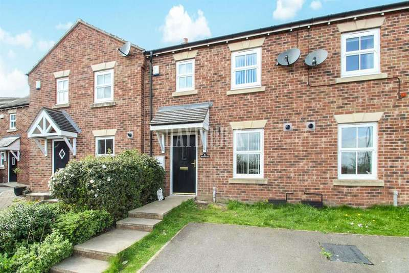 3 Bedrooms Terraced House for sale in New School Close, Mosborough