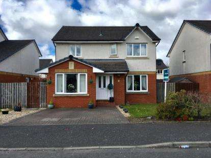 4 Bedrooms Detached House for sale in Oakridge Road, Drumpellier Lawns, Bargeddie, Glasgow