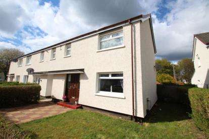 3 Bedrooms End Of Terrace House for sale in Sophia Crescent, Irvine, North Ayrshire