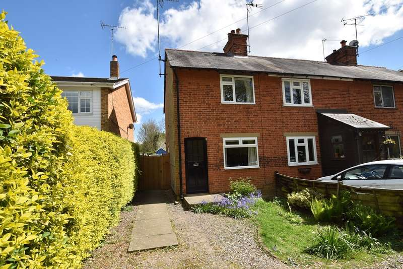 2 Bedrooms End Of Terrace House for sale in Johns Road, Bishop's Stortford