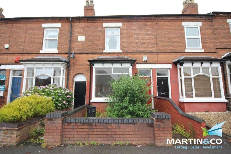 2 Bedrooms Terraced House for sale in Wood Lane, Harborne, B17