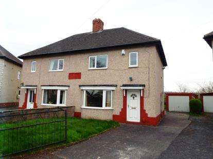 2 Bedrooms Semi Detached House for sale in Chevinedge Crescent, Halifax, West Yorkshire