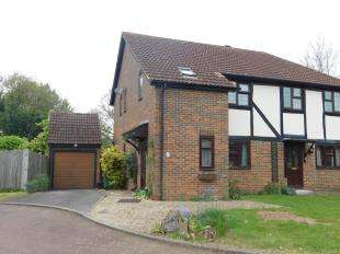 3 Bedrooms Semi Detached House for sale in Wheatfields, Weavering, Maidstone, Kent