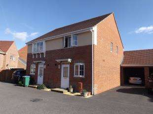 2 Bedrooms Semi Detached House for sale in Blackberry Copse, Felpham, Bognor Regis, West Sussex