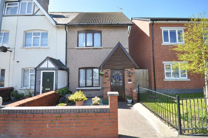 3 Bedrooms End Of Terrace House for sale in St Davids Road North, St Annes, Lytham St Annes, Lancashire, FY8 2JS