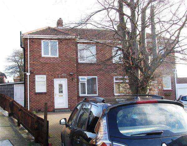 2 Bedrooms Semi Detached House for sale in Hextol Gardens, Newcastle upon Tyne