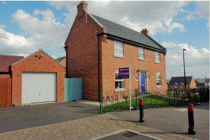 4 Bedrooms Detached House for sale in Kevin Wood Close, Birstall, Leicestershire