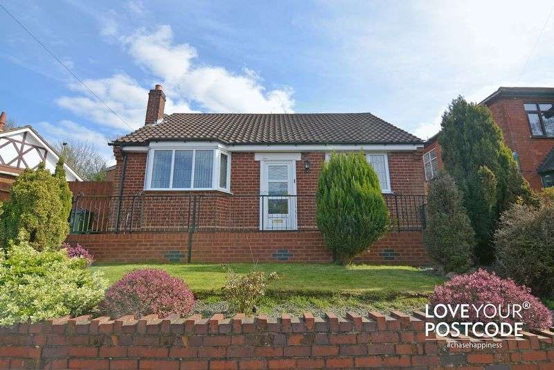 2 Bedrooms Detached Bungalow for sale in Abbey Road, Warley, Bearwood, B67 5NQ