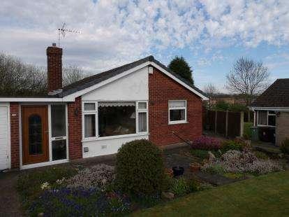 3 Bedrooms Bungalow for sale in Heathfield Gardens, Tibshelf, Derbyshire