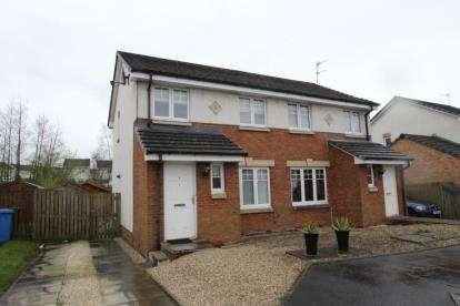 3 Bedrooms Semi Detached House for sale in Ardgay Drive, Bonnybridge