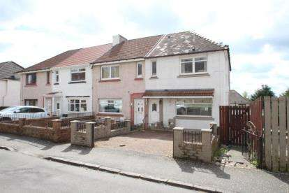 2 Bedrooms End Of Terrace House for sale in Linksview Road, Motherwell