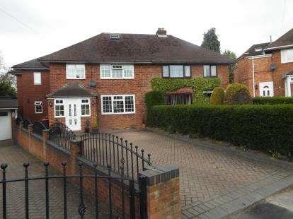 8 Bedrooms Semi Detached House for sale in Springfields, Coleshill, Birmingham, Warwickshire
