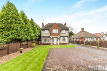 3 Bedrooms Detached House for sale in Sutton Road, Kirkby-In-Ashfield, Nottingham, Nottinghamshire