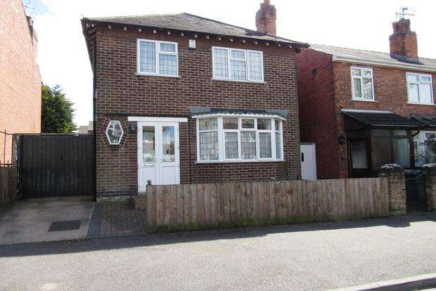 3 Bedrooms Detached House for sale in Piccadilly, Bulwell, Nottingham, NG6