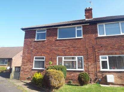 2 Bedrooms Maisonette Flat for sale in Gayhurst Drive, Birmingham, West Midlands