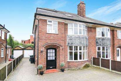 4 Bedrooms Semi Detached House for sale in Melrose Avenue, Vicars Cross, Chester, Cheshire, CH3