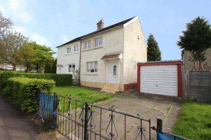 2 Bedrooms Semi Detached House for sale in Park Road, Carmyle, Glasgow, Lanarkshire