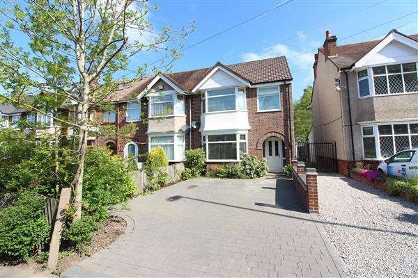 3 Bedrooms End Of Terrace House for sale in Binley Road, Copsewood, Coventry