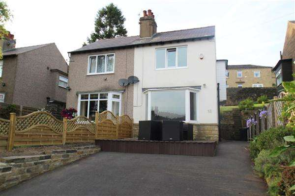 2 Bedrooms Semi Detached House for sale in Sunnybank Crescent, Greetland, Halifax