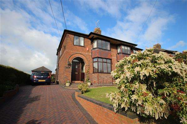 3 Bedrooms Detached House for sale in Jesmond Dene, Nursery Lane, Stockton Brook, Stoke-on-Trent