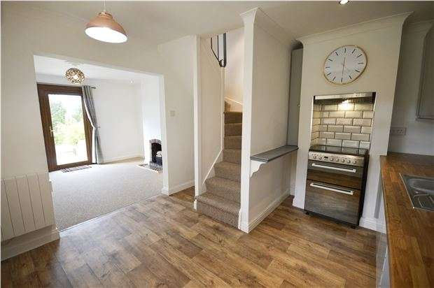 2 Bedrooms End Of Terrace House for sale in Bath Road, Stroud, Gloucestershire, GL5 3LL