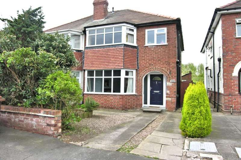 3 Bedrooms Semi Detached House for sale in OXFORD GARDENS, STAFFORD ST16