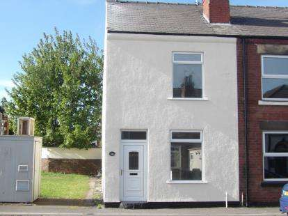 3 Bedrooms End Of Terrace House for sale in Chatsworth Road, Chesterfield, Derbyshire