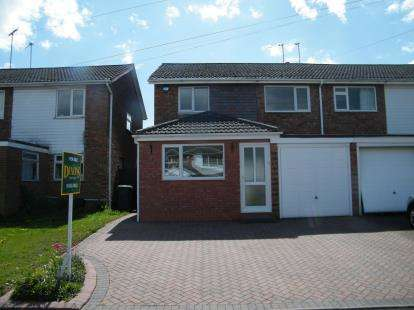 3 Bedrooms Semi Detached House for sale in Carlton Crescent, Burntwood