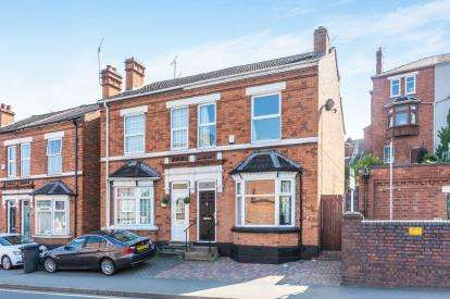 3 Bedrooms End Of Terrace House for sale in Bath Road, Worcester, Worcestershire