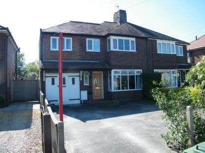 4 Bedrooms Semi Detached House for sale in Shipbrook Road, Northwich, Cheshire