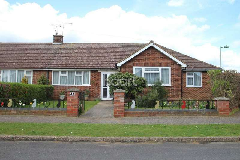 4 Bedrooms Bungalow for sale in Falmouth Close, Kesgrave