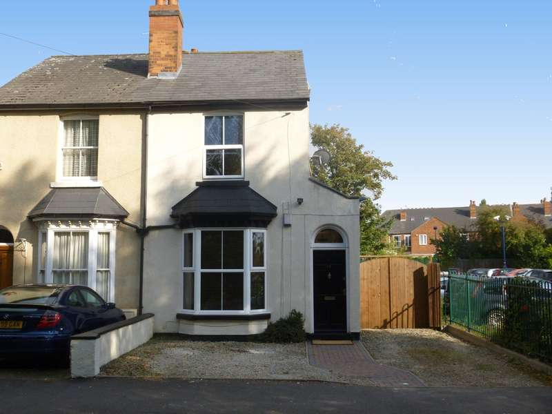 3 Bedrooms Semi Detached House for sale in Green Lanes, Wylde Green, B73 5JW