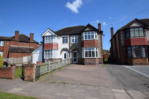 3 Bedrooms Semi Detached House for sale in Daventry Road, Cheylesmore, Coventry, CV3