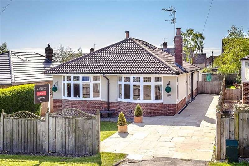 3 Bedrooms Detached Bungalow for sale in Hookstone Chase, Harrogate, North Yorkshire