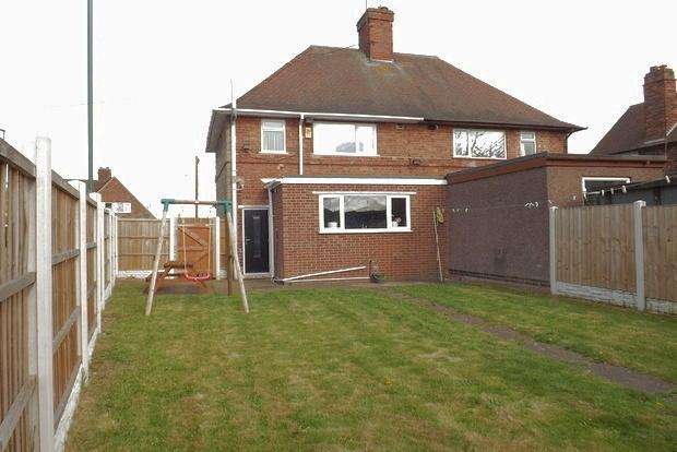 2 Bedrooms Semi Detached House for sale in Ravensworth Road, Bulwell, Nottingham, NG6