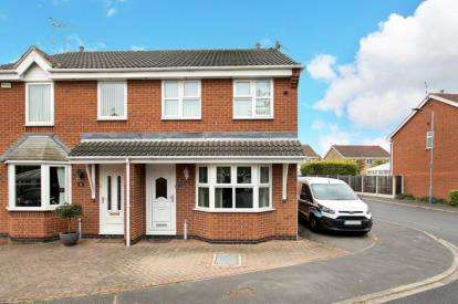 3 Bedrooms Semi Detached House for sale in Merlin Close, Adwick-Le-Street, Doncaster