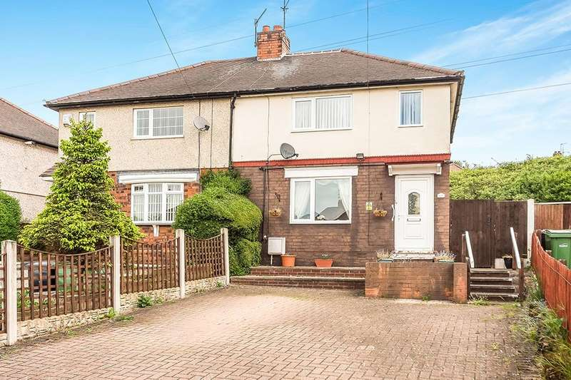 2 Bedrooms Semi Detached House for sale in Swan Street, Brierley Hill, DY5