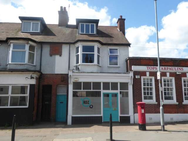 1 Bedroom Commercial Property for sale in Barrow Road Sileby